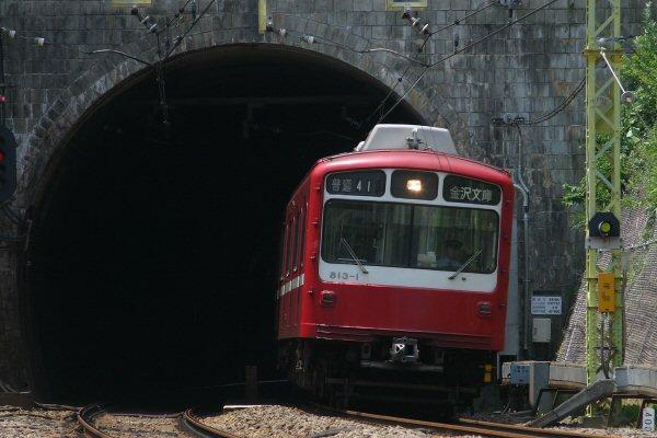 20050625京急.JPG