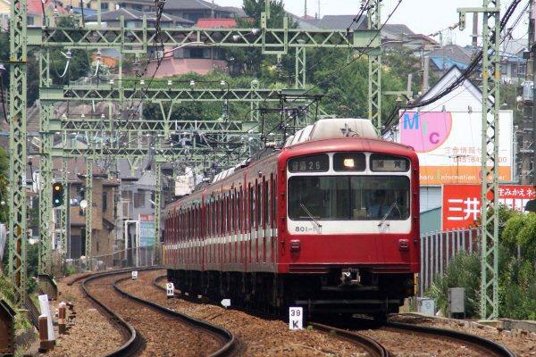 20080712京急03.JPG