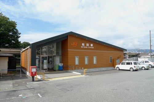 20170905松田駅.jpg