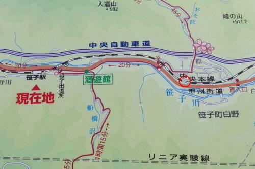 笹子の地図X.jpeg
